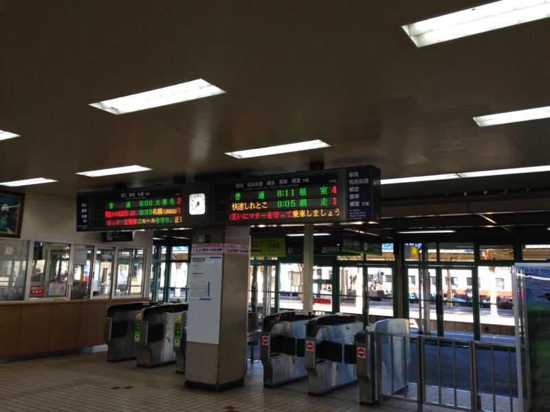 f:id:satoshi05:20151116073500j:image:w360