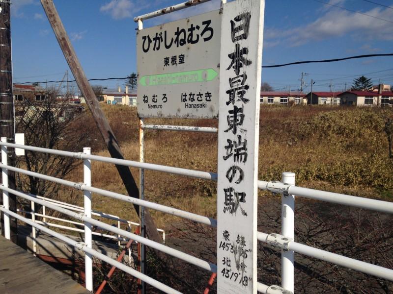 f:id:satoshi05:20151116104609j:image:w360