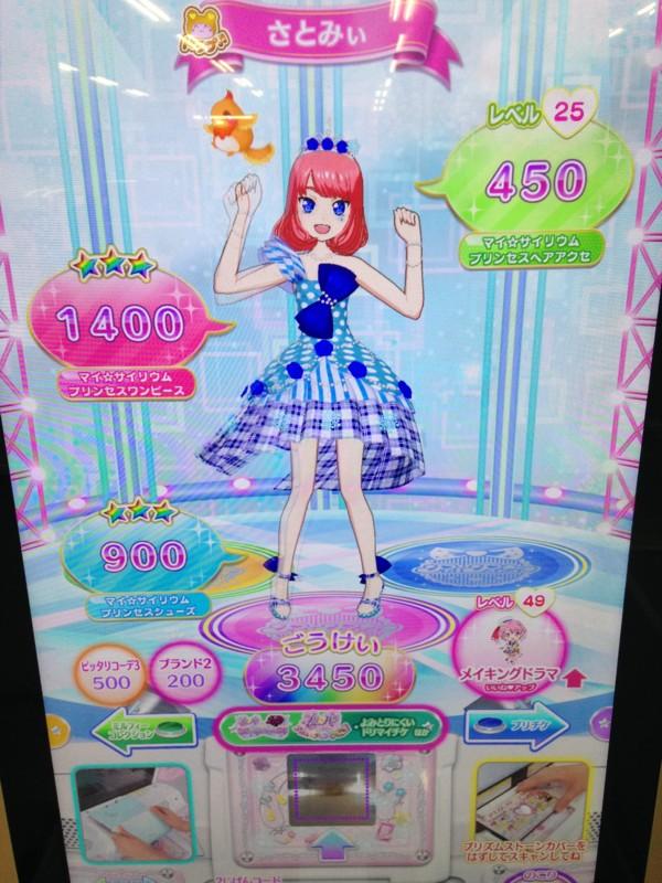 f:id:satoshi05:20151116114527j:image:w360