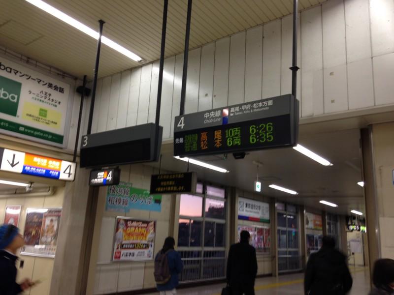 f:id:satoshi05:20151219062801j:image:w360