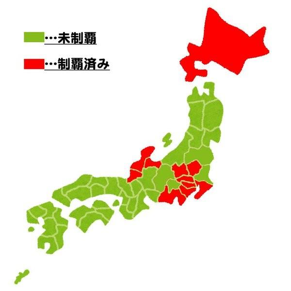 f:id:satoshi05:20161126164006j:image:w360