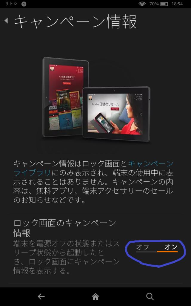 f:id:satoshi0727:20160801235656p:plain