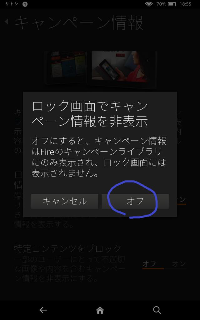 f:id:satoshi0727:20160801235744p:plain