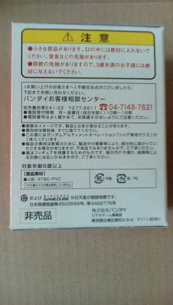 f:id:satoshi0727:20160911224044j:plain