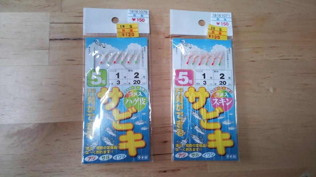 f:id:satoshi0727:20161019170901j:plain