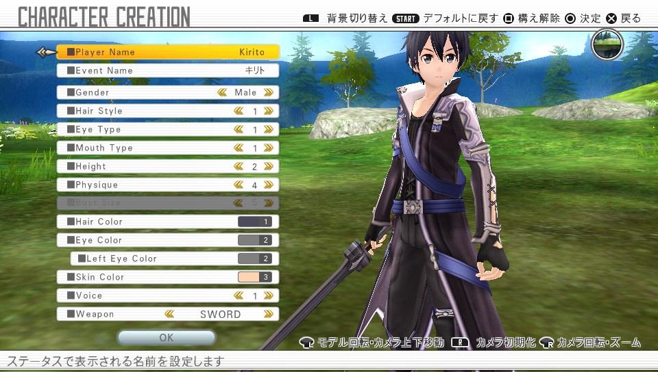 f:id:satoshi0727:20161020150505j:plain