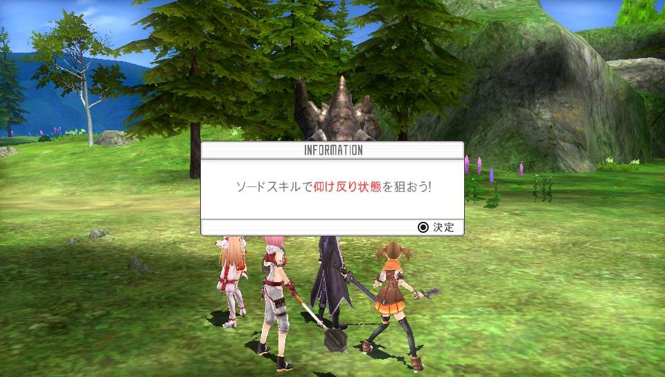 f:id:satoshi0727:20161020150602j:plain