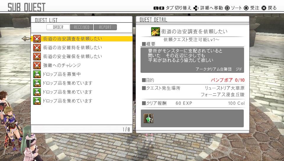 f:id:satoshi0727:20161020151457j:plain