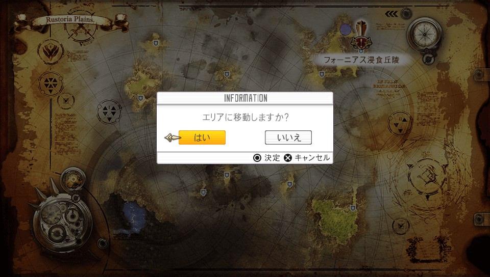 f:id:satoshi0727:20161020152134j:plain