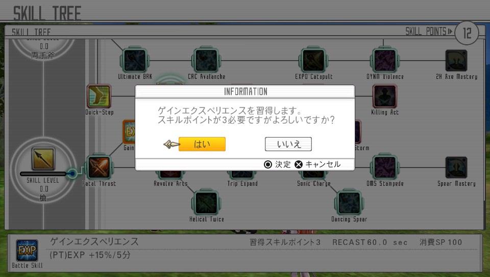 f:id:satoshi0727:20161021004150j:plain