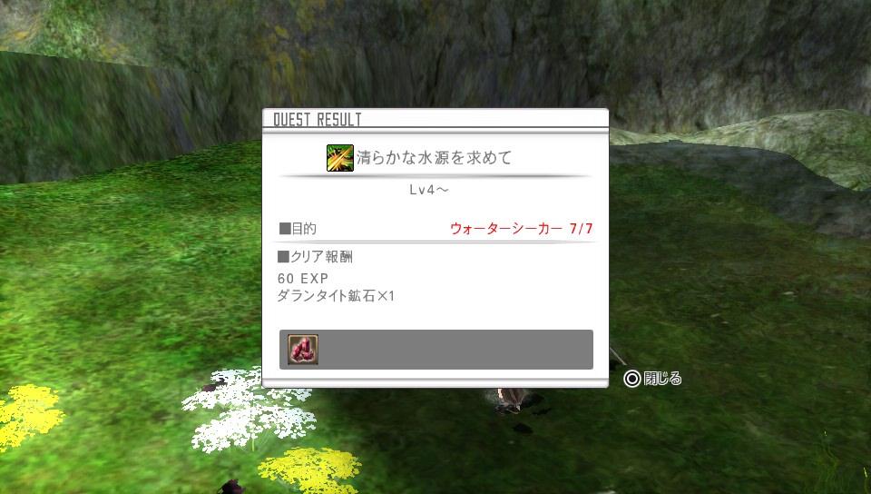 f:id:satoshi0727:20161021175029j:plain