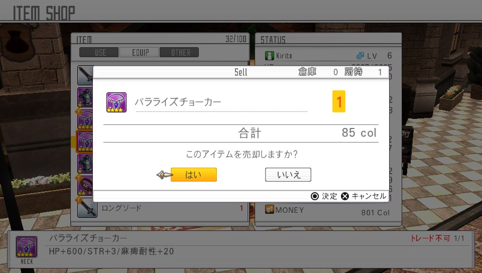 f:id:satoshi0727:20161021180000j:plain