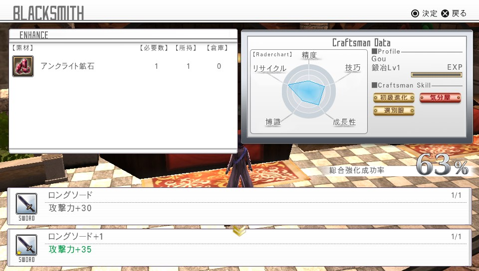 f:id:satoshi0727:20161021180024j:plain