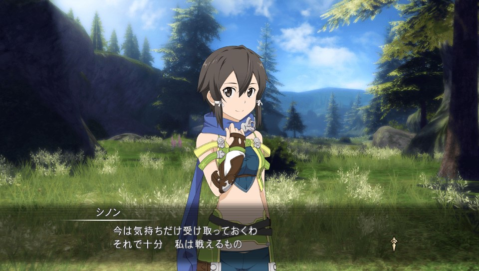 f:id:satoshi0727:20161021185105j:plain