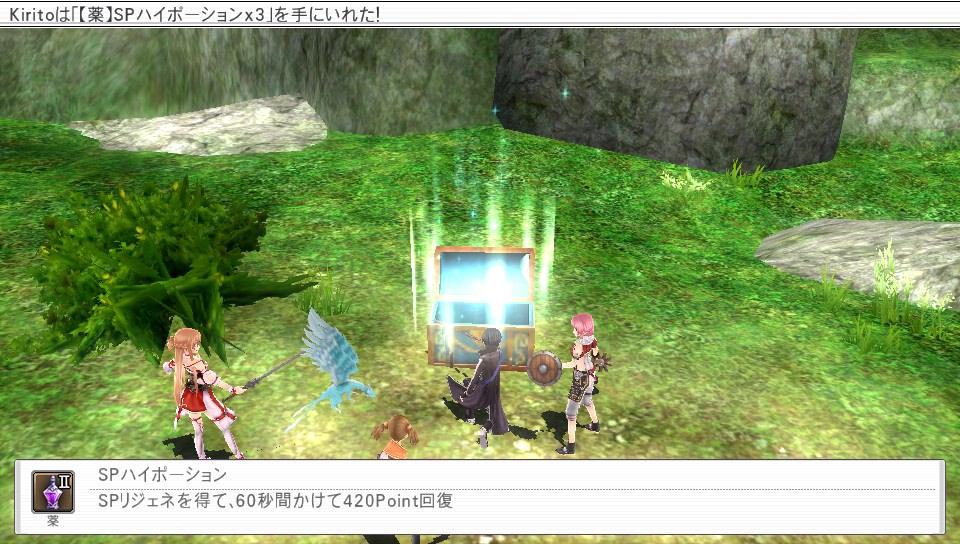 f:id:satoshi0727:20161021185921j:plain