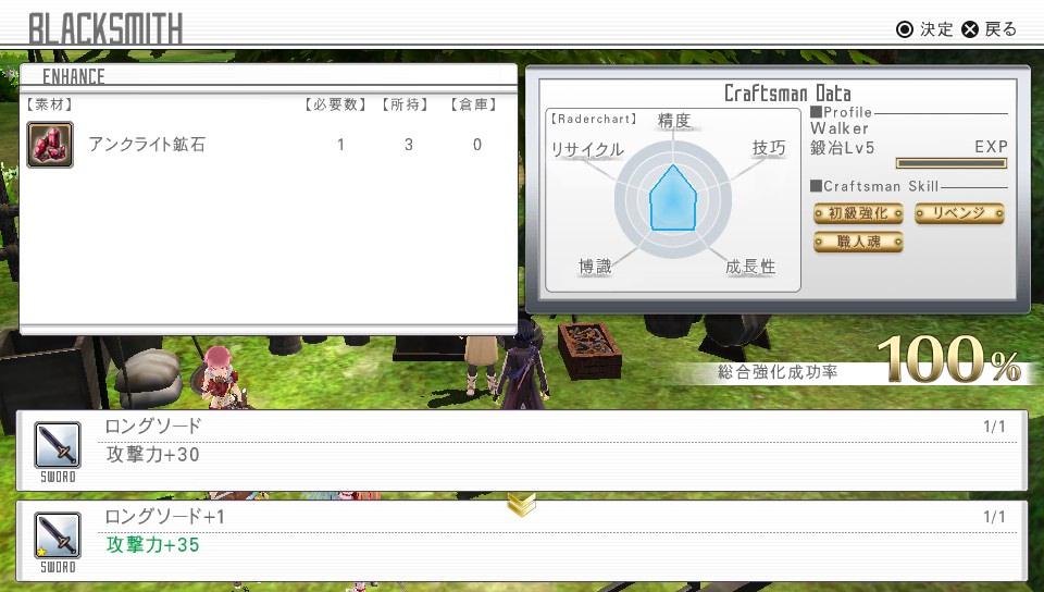 f:id:satoshi0727:20161021190837j:plain