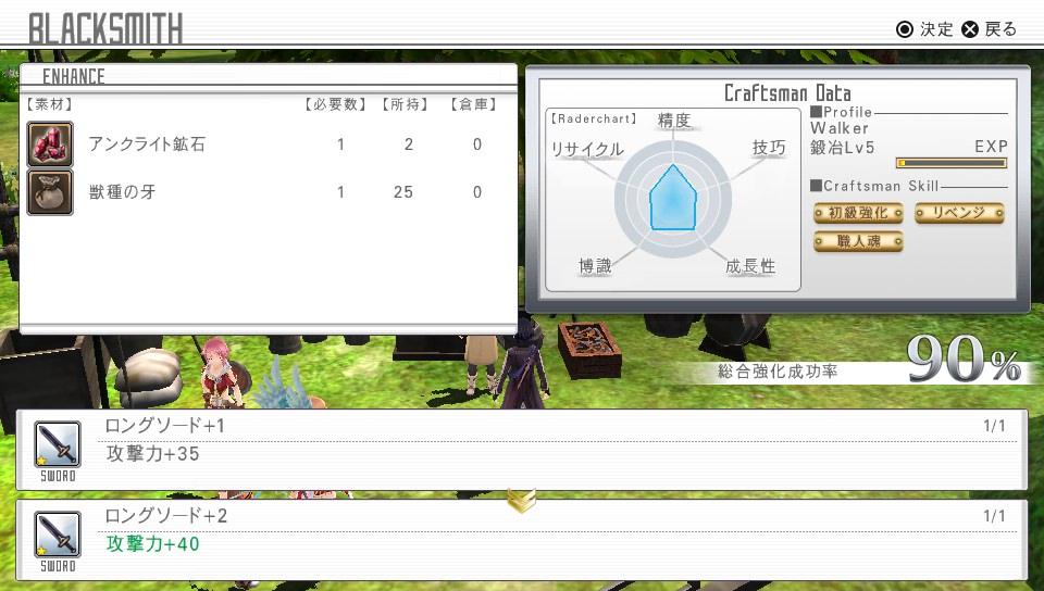 f:id:satoshi0727:20161021191122j:plain