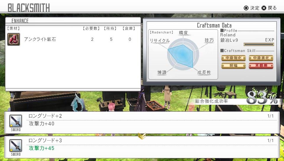 f:id:satoshi0727:20161022182913j:plain