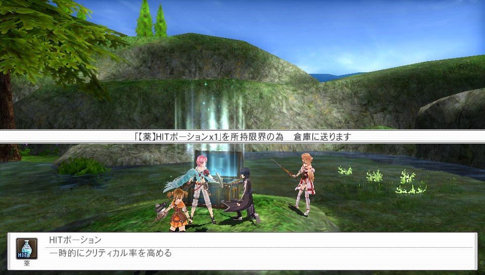 f:id:satoshi0727:20161022184955j:plain