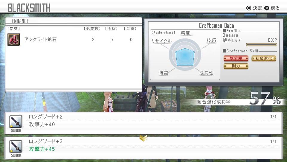 f:id:satoshi0727:20161022191435j:plain