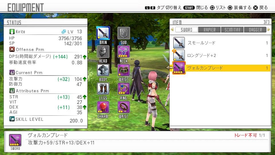 f:id:satoshi0727:20161022201210j:plain