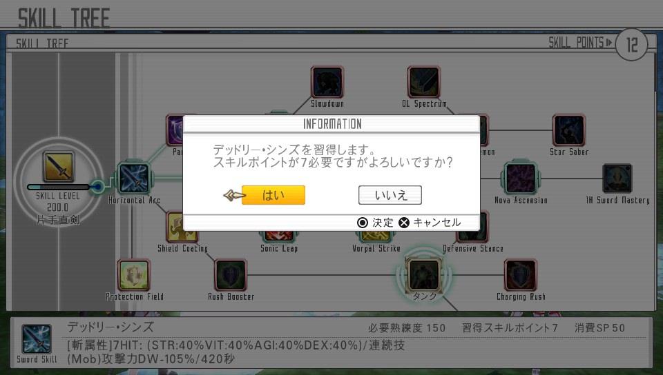 f:id:satoshi0727:20161022213717j:plain
