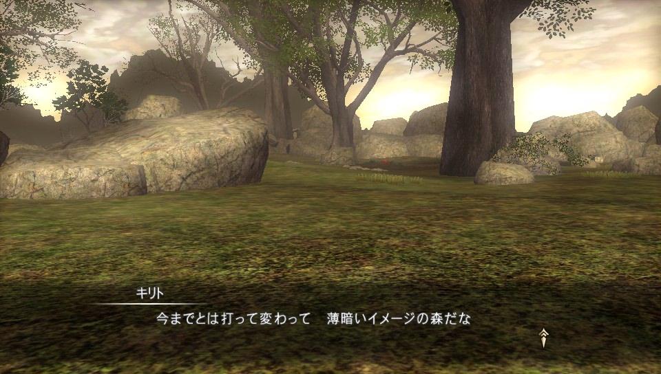 f:id:satoshi0727:20161022225609j:plain