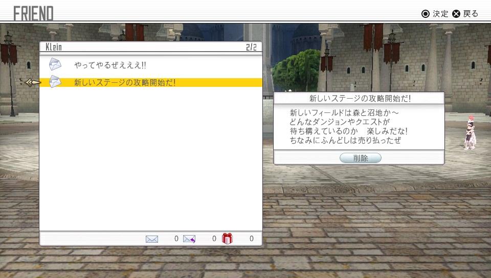 f:id:satoshi0727:20161022231058j:plain