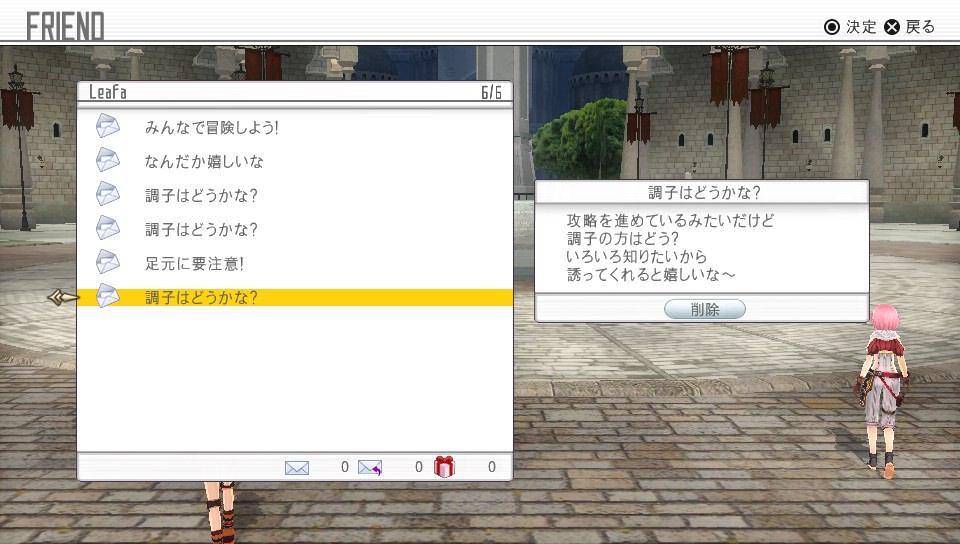 f:id:satoshi0727:20161023234050j:plain