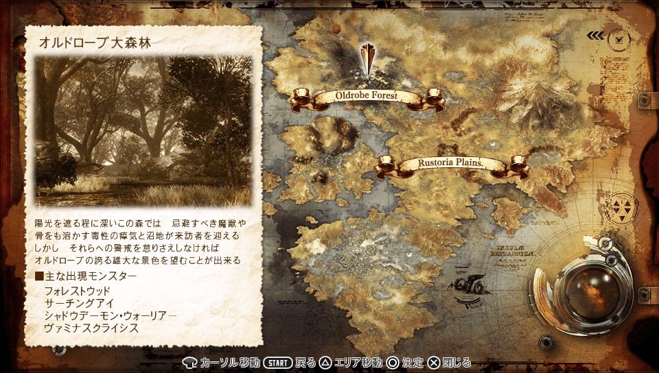 f:id:satoshi0727:20161023234424j:plain