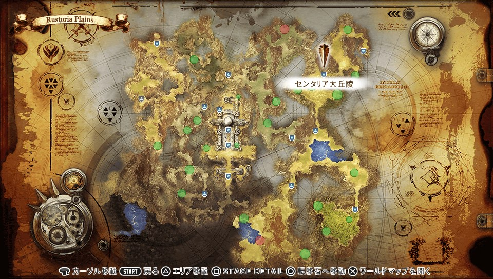 f:id:satoshi0727:20161023234633j:plain