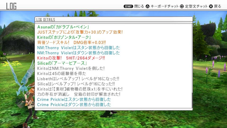 f:id:satoshi0727:20161024001742j:plain