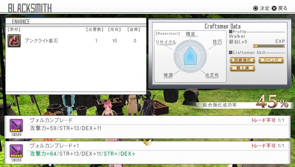 f:id:satoshi0727:20161024130200j:plain