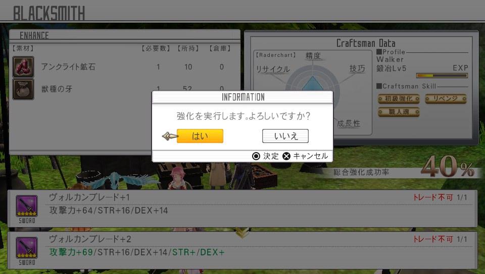 f:id:satoshi0727:20161024130622j:plain