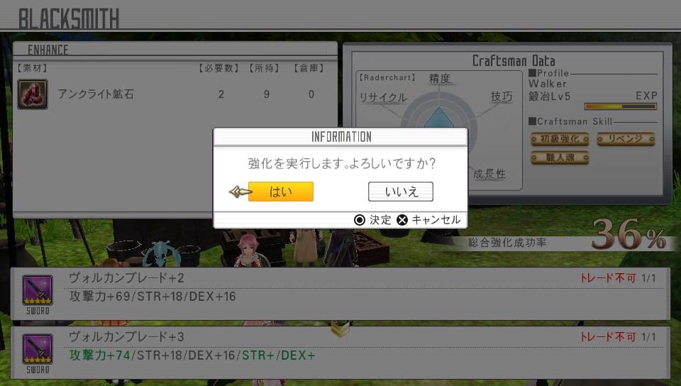 f:id:satoshi0727:20161024130932j:plain