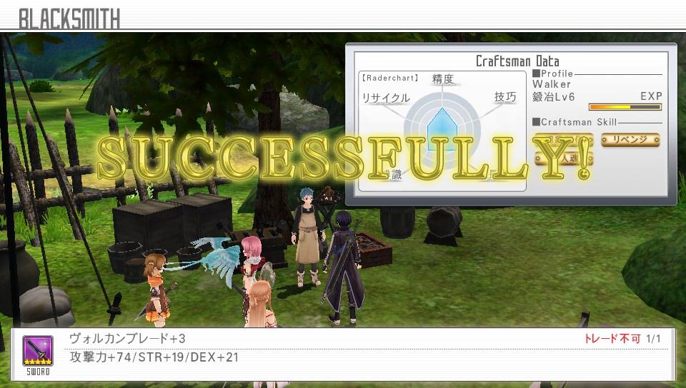 f:id:satoshi0727:20161024131441j:plain