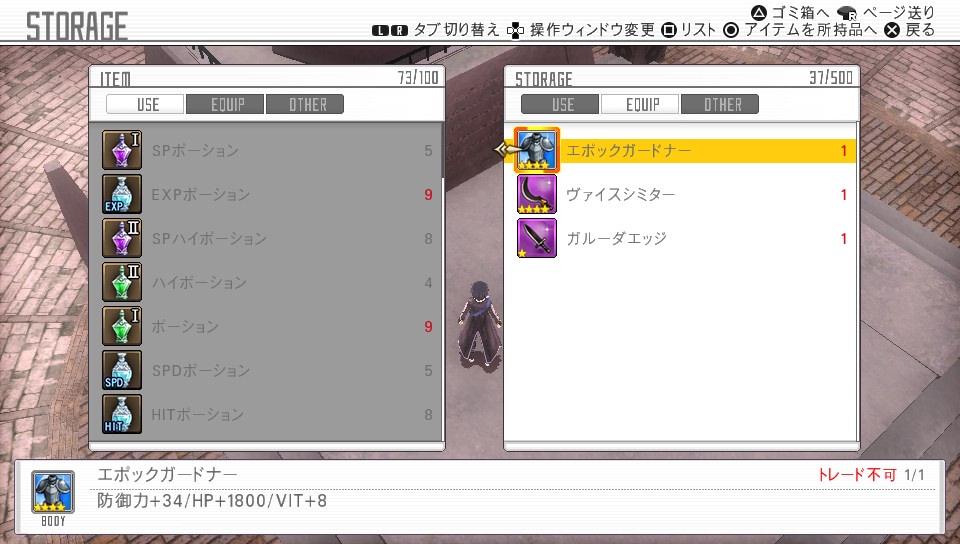 f:id:satoshi0727:20161024133725j:plain