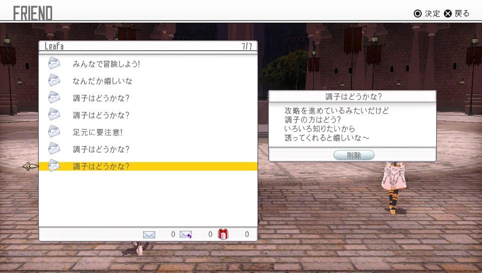 f:id:satoshi0727:20161024135855j:plain