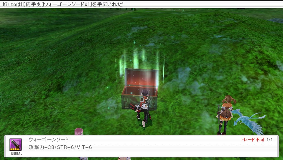 f:id:satoshi0727:20161024141408j:plain