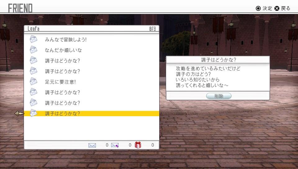 f:id:satoshi0727:20161025232330j:plain