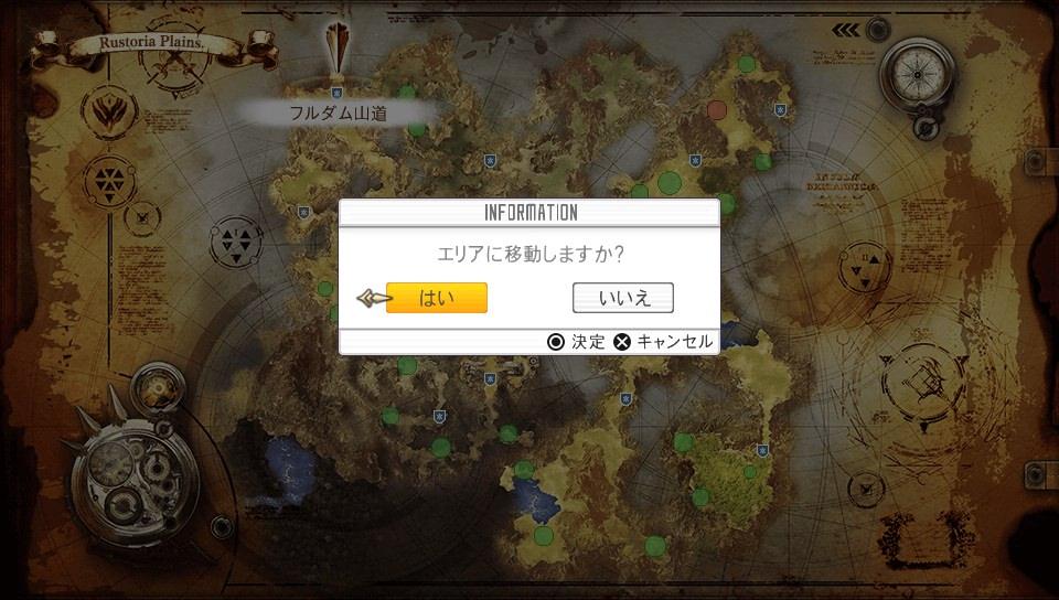 f:id:satoshi0727:20161025232729j:plain
