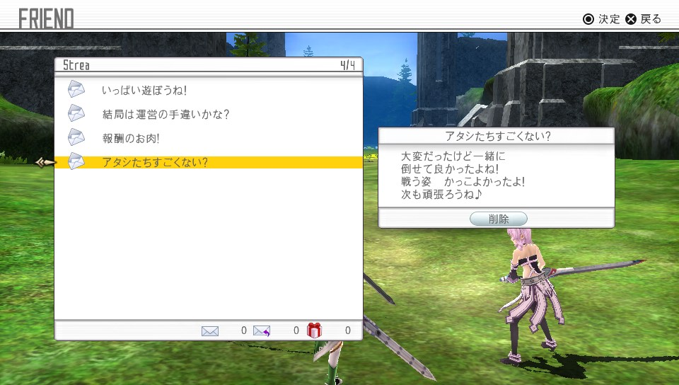 f:id:satoshi0727:20161026001302j:plain