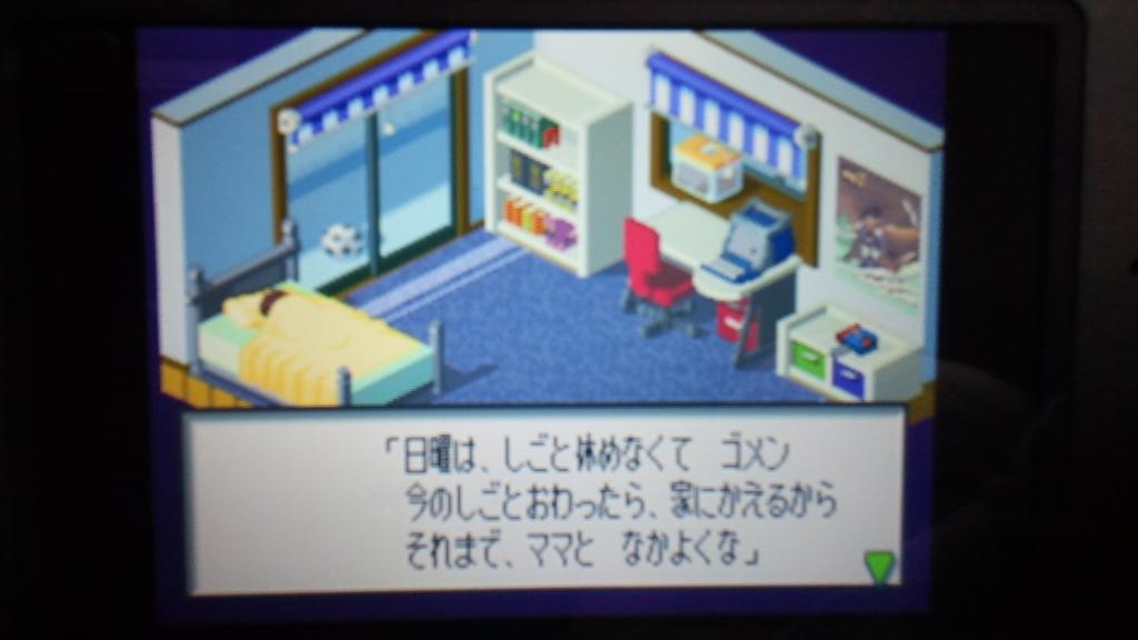 f:id:satoshi0727:20170721081145j:plain