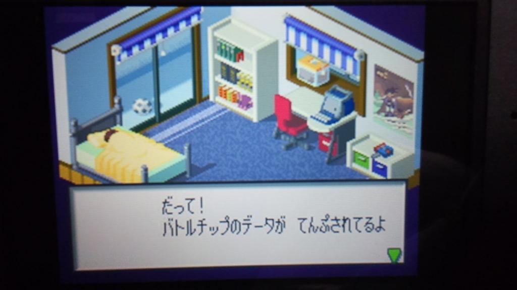 f:id:satoshi0727:20170721081244j:plain