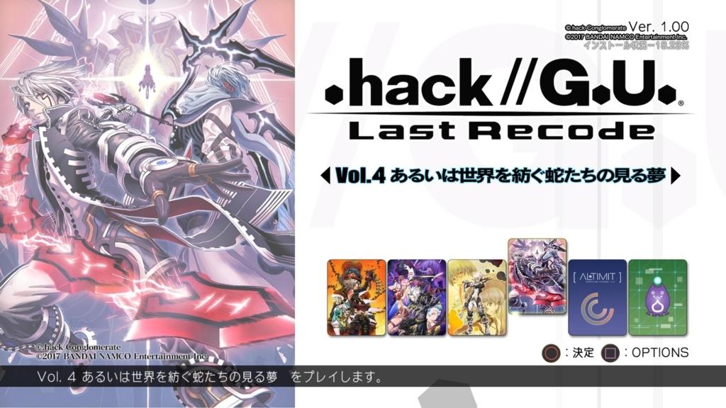 f:id:satoshi0727:20171102005518j:plain