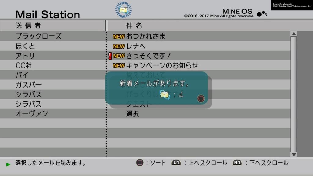 f:id:satoshi0727:20171102125146j:plain