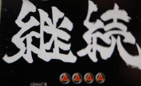 f:id:satoshi1120:20180131165030j:plain