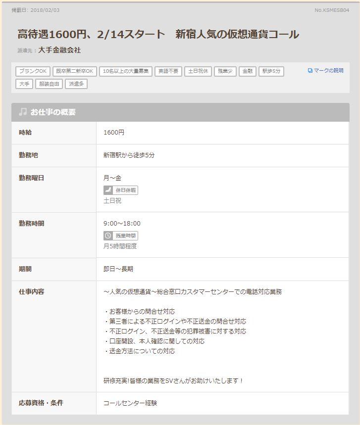 f:id:satoshi1120:20180204222201j:plain