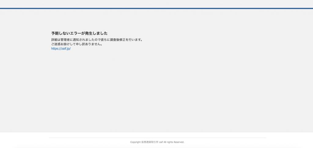 f:id:satoshi1120:20180223195554p:plain