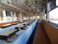 懐石料理列車の車内